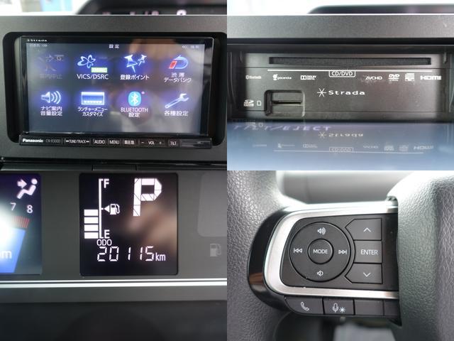カスタムX スマートアシスト パナソニックナビ フルセグTV DVD再生 Bluetooth バックモニター 運転席スーパースライドシート 両側オートスライドドア 禁煙車 ハーフレザーシート 最長10年保証対象車(8枚目)