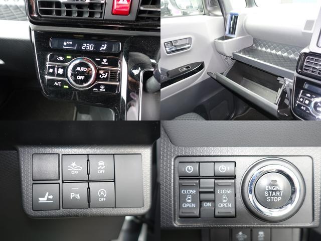 カスタムX スマートアシスト パナソニックナビ フルセグTV DVD再生 Bluetooth バックモニター 運転席スーパースライドシート 両側オートスライドドア 禁煙車 ハーフレザーシート 最長10年保証対象車(9枚目)