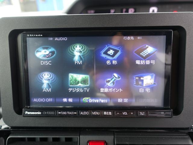 カスタムX スマートアシスト パナソニックナビ フルセグTV DVD再生 Bluetooth バックモニター 運転席スーパースライドシート 両側オートスライドドア 禁煙車 ハーフレザーシート 最長10年保証対象車(38枚目)