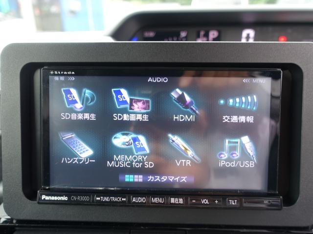カスタムX スマートアシスト パナソニックナビ フルセグTV DVD再生 Bluetooth バックモニター 運転席スーパースライドシート 両側オートスライドドア 禁煙車 ハーフレザーシート 最長10年保証対象車(39枚目)