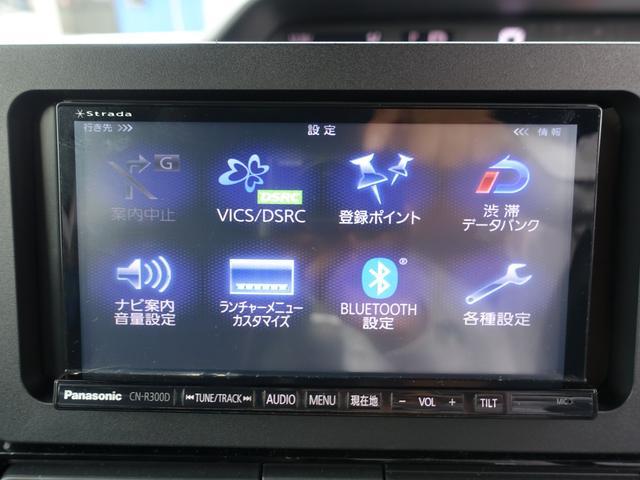 カスタムX スマートアシスト パナソニックナビ フルセグTV DVD再生 Bluetooth バックモニター 運転席スーパースライドシート 両側オートスライドドア 禁煙車 ハーフレザーシート 最長10年保証対象車(40枚目)
