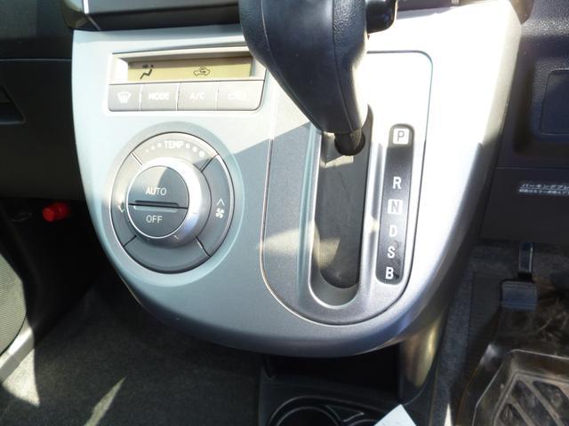 X スマートキー CDコンポ Wエアバッグ 車検2年8月(13枚目)