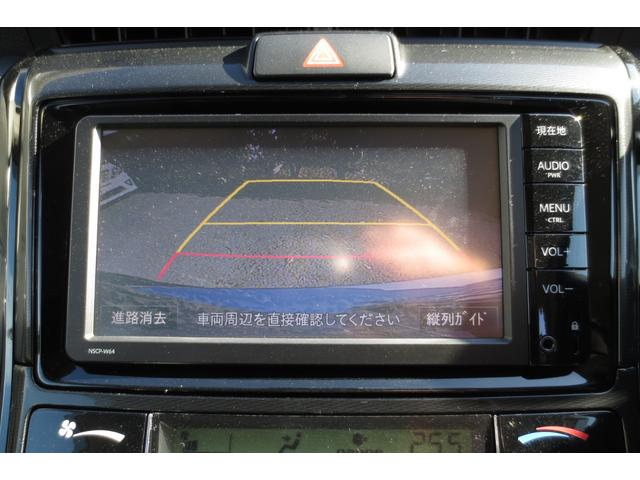 トヨタ カローラアクシオ 1.5G ナビ TV バックカメラ 禁煙車 走行0.8万キロ