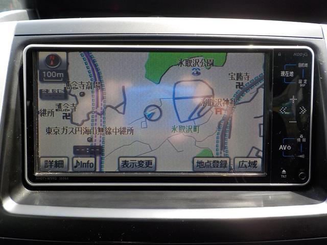 「トヨタ」「ノア」「ミニバン・ワンボックス」「神奈川県」の中古車10