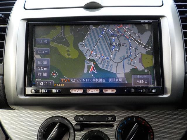 15X Vセレクション ワンオーナー車・ナビTV・キーレス・ETC・バッツクカメラ・56213KM・保証付き(10枚目)