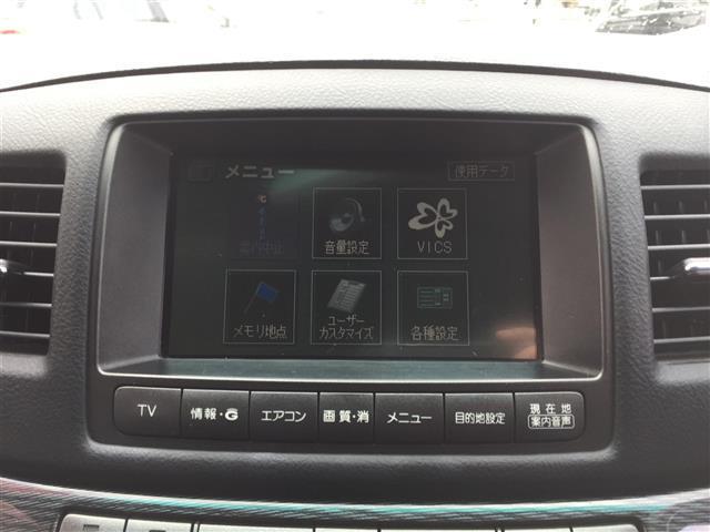 トヨタ マークIIブリット 2.5 iR-S 本革シート メモリナビ ETC HID