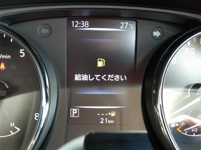 20Xiプロパイロット・エマージェンシーブレーキ(18枚目)
