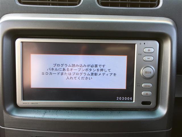 カスタム Xナビ・ワンセグ・HID(15枚目)