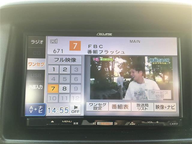 「マツダ」「スクラムワゴン」「コンパクトカー」「福井県」の中古車14