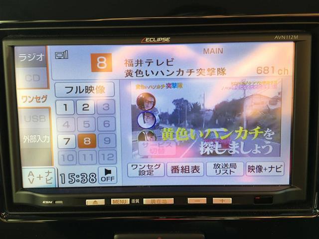 「日産」「モコ」「コンパクトカー」「福井県」の中古車15