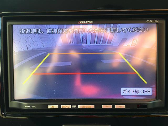 「日産」「モコ」「コンパクトカー」「福井県」の中古車16