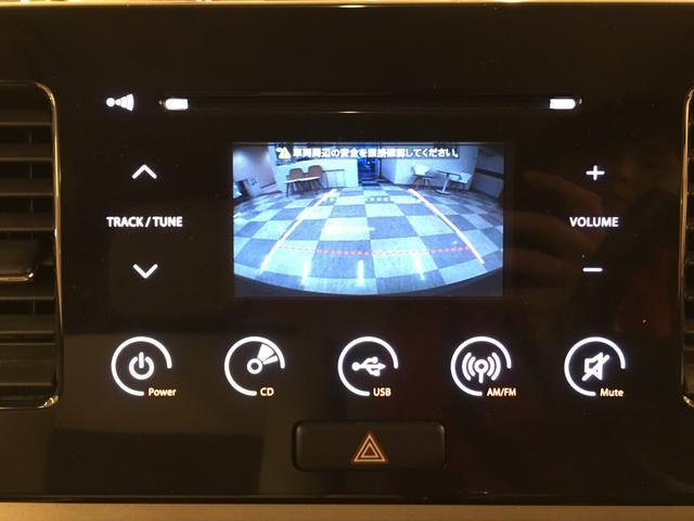 ドルチェX FOUR モニター付きオーディオ バックカメラ(12枚目)