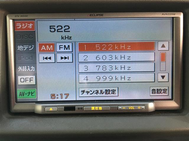 「スズキ」「エブリイ」「コンパクトカー」「北海道」の中古車12