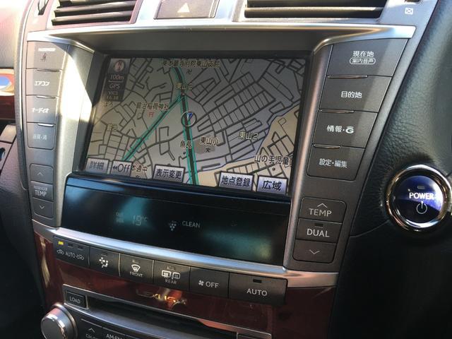 LS600h Iパッケージ 4WD サンルーフ 本革 マルチ(13枚目)