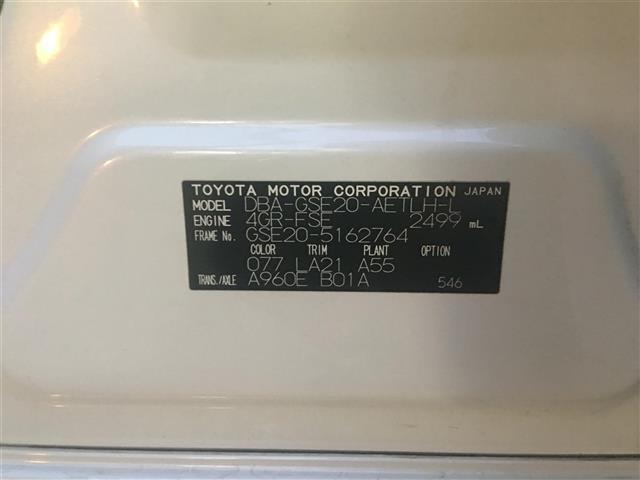 250 バージョンL 本革シートHDDナビフルセグETC(20枚目)