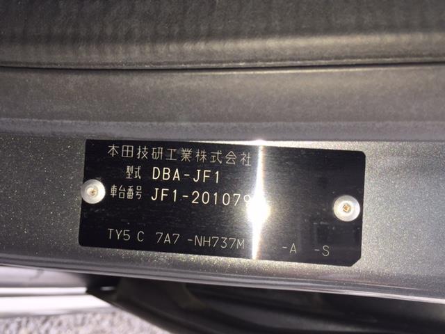 ホンダ N BOXカスタム カスタム G ターボパッケージ ワンオーナー HDDナビ