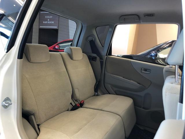 お気に入りのお車を安心して、末永くお乗り頂くための保証も充実しております。保証内容にも自信があります。詳しくは店頭のスタッフにお問い合わせ下さい。