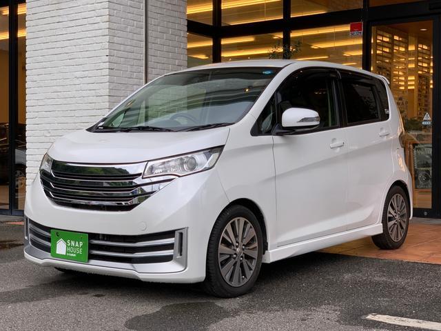 「日産」「デイズ」「コンパクトカー」「高知県」の中古車7