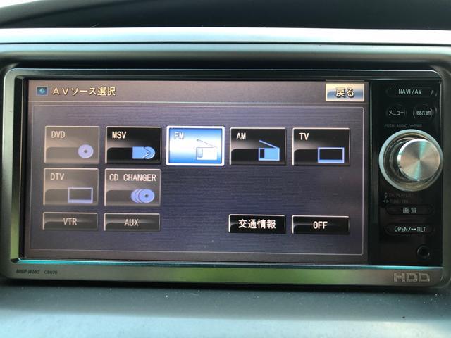 アエラス Gエディション HDDナビ 両側PS(19枚目)