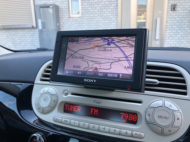 フィアット フィアット 500 1.4 16V ラウンジ ガラスルーフ ワンオーナー 禁煙車