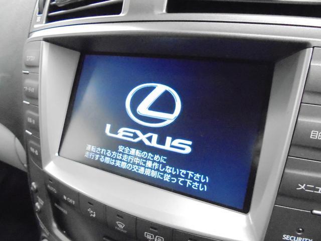 レクサス IS IS250 バージョンL グレー革 HDDナビ フルセグTV