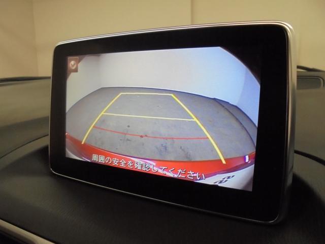 15S 1オーナー 4WD SDナビTV Bカメラ ETC(15枚目)