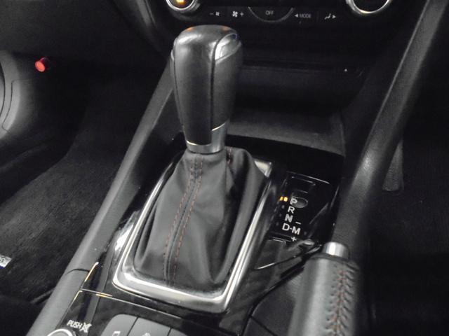 15S 1オーナー 4WD SDナビTV Bカメラ ETC(18枚目)