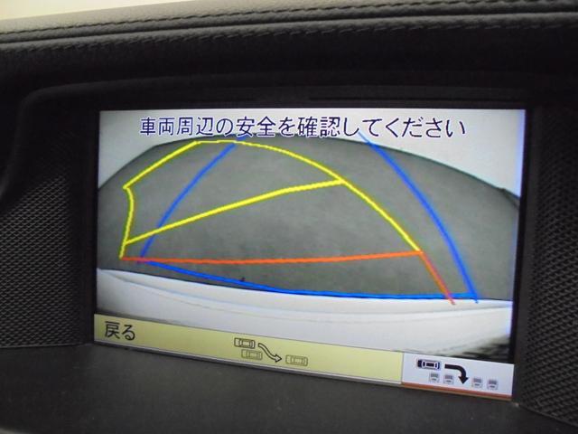 CLS350 BE AMGスポーツP 黒革 SR HDDナビ(15枚目)