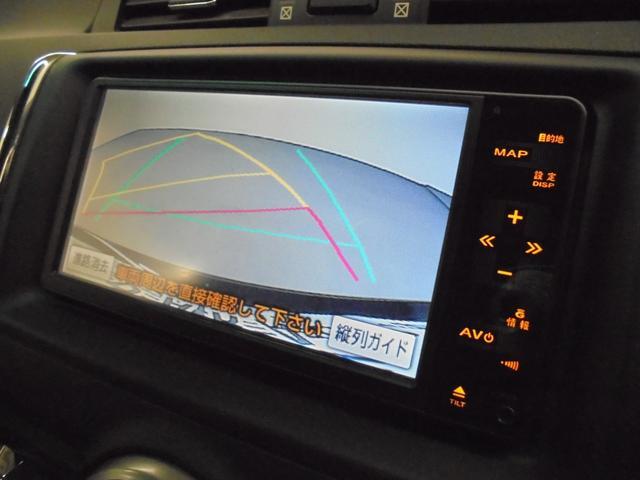 250G リラックスセレクション・ブラックリミテッド(14枚目)