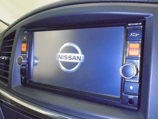 純正SDナビ(MC313D-W)装着!!☆ミュージックサーバー(SD)☆ミュージックプレイヤー接続☆USB入力端子☆Bluetooth接続☆DVD/CD再生機能付なのでお好みの音楽でドライブできます。
