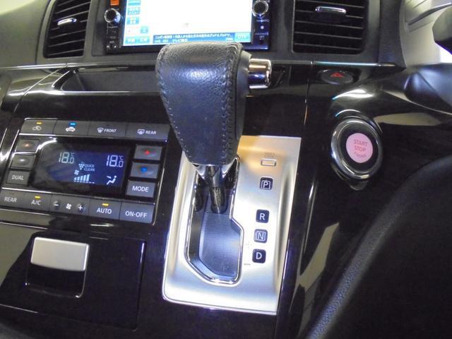 NEW PARAGONでは、お車を安心してお乗りいただく為に、エンジンやミッションなどの走行に関わる主要部品を納車日から1ヶ月(走行距離1,000kmまで)保証いたします。
