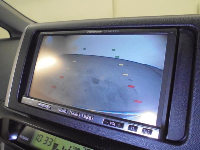 駐車時に安心なバックカメラ付きなので、見えにくい後方がモニターで確認出来て便利です!!