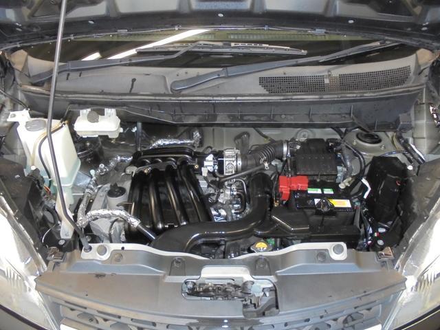 第三者機関【JAAA】GOO鑑定師による車両鑑定を実施致します!!お車を安心してご購入いただけます。ご連絡を心よりお待ちしております♪NEW PARAGON【04-7168-0207】
