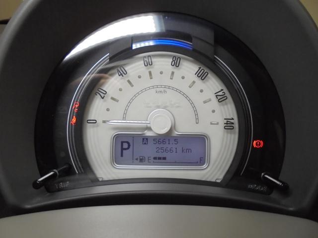 G 5AGS 衝突軽減ブレーキ 社外メモリーナビ ワンセグTV Bカメラ プッシュスタート スマートキー ドアバイザー(20枚目)