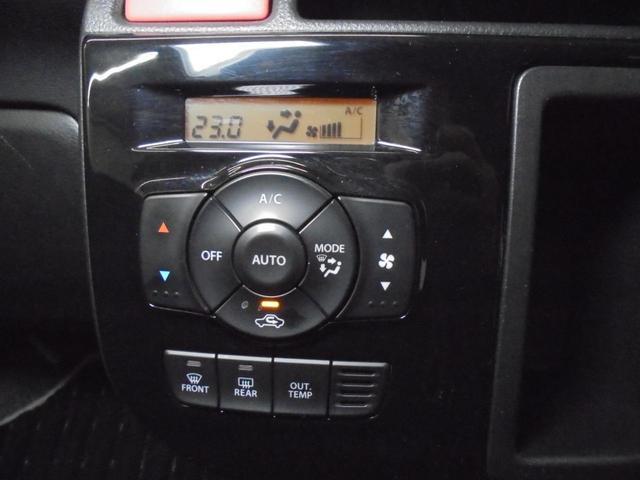 ベースグレード ターボ 社外14AW ダウンサスキット フジツボマフラー 運転席バケットシート 助手席RECAROシート 社外オーディオ オートライト HIDヘッドライト フォグランプ プッシュスタート スマートキー(9枚目)