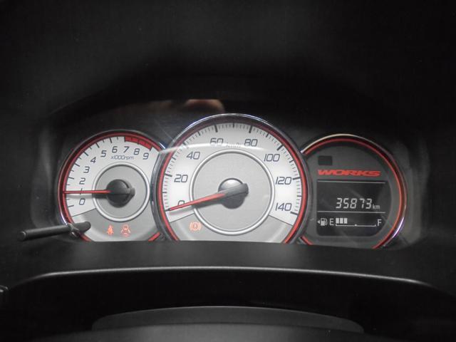 ベースグレード ターボ 社外14AW ダウンサスキット フジツボマフラー 運転席バケットシート 助手席RECAROシート 社外オーディオ オートライト HIDヘッドライト フォグランプ プッシュスタート スマートキー(20枚目)