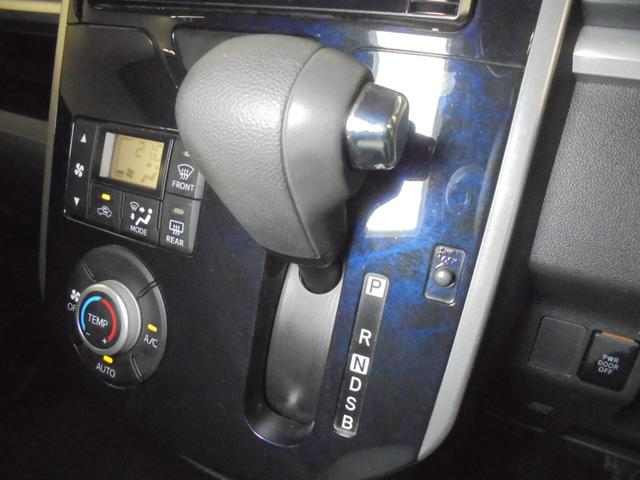 カスタムX トップエディションSAII 片側パワスラ 衝突軽減ブレーキ 社外7.8型SDナビ フルセグTV Bカメラ レーンアシスト リアコーナーセンサー ハーフレザーシート LEDライト LEDフォグ プッシュスタート スマートキー(9枚目)