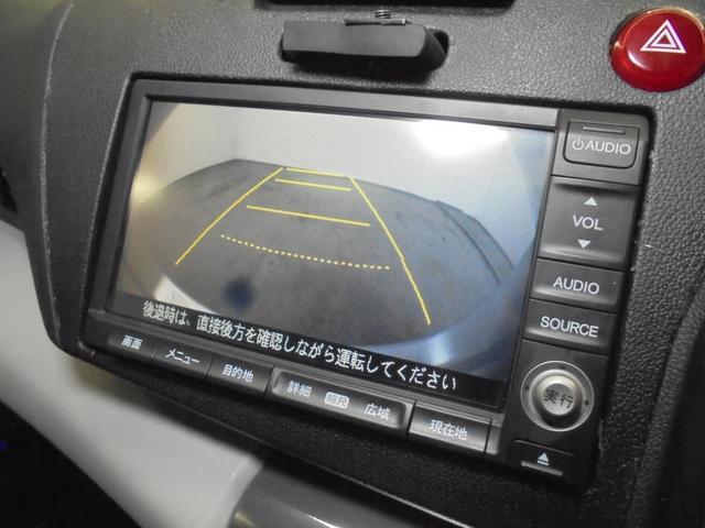 α グレー革シート スカイルーフ 無限エアロ 無限エキゾーストシステム 無限サスペンション 無限17AW クルコン 純正HDDインターナビTV Bカメラ HIDライト HIDフォグ 社外セキュリティー(9枚目)