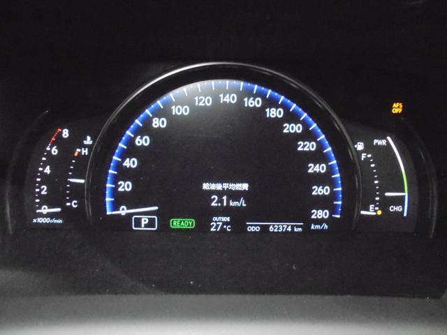 LS600h Iパッケージ 4WD 黒革 サンルーフ エアサス 純正HDDナビ フルセグTV Bカメラ レクサスプレミアムサウンド ドラレコ ETC HIDライト LEDフォグ 電動トランク ステアリングヒーター シートヒーター(20枚目)