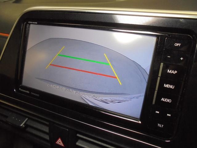 ファンベースG トヨタセーフティセンス 両側パワースライド 社外SDナビ フルセグTV バックカメラ ETC スマートキー プッシュスタート ドアバイザー レーンアシスト オートハイビーム 革巻きステアリング(7枚目)
