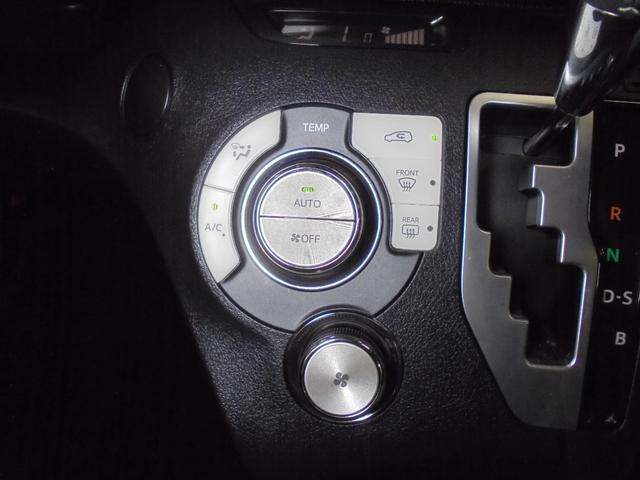 ファンベースG トヨタセーフティセンス 両側パワースライド 社外SDナビ フルセグTV バックカメラ ETC スマートキー プッシュスタート ドアバイザー レーンアシスト オートハイビーム 革巻きステアリング(9枚目)