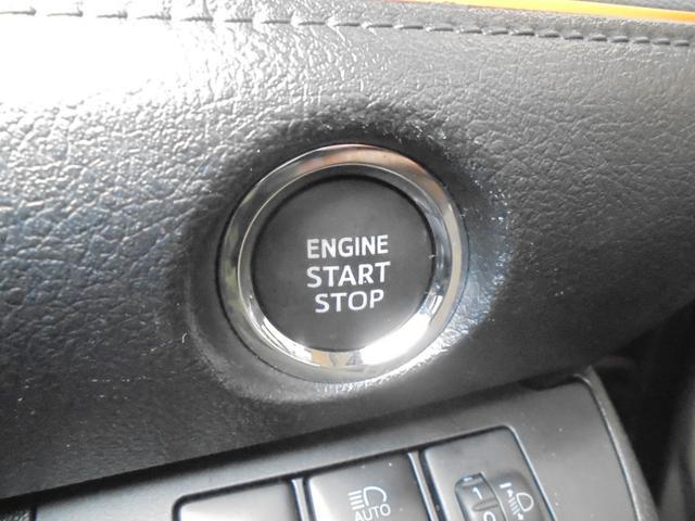 ファンベースG トヨタセーフティセンス 両側パワースライド 社外SDナビ フルセグTV バックカメラ ETC スマートキー プッシュスタート ドアバイザー レーンアシスト オートハイビーム 革巻きステアリング(11枚目)