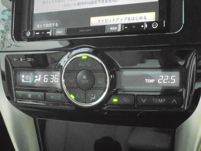 1.8X Lパッケージ ワンオーナー セーフティセンス 社外メモリーナビ クリアランスソナー 革巻きステアリング ETC フォグランプ ドアバイザー ライトレベライザー スマートキー(13枚目)