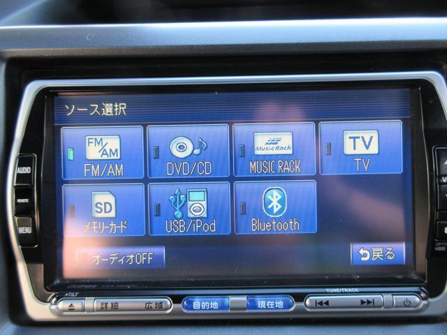 Z メモリーナビ DVD フルセグ バックカメラ HID(14枚目)