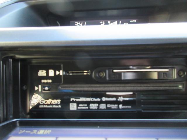 Z メモリーナビ DVD フルセグ バックカメラ HID(15枚目)
