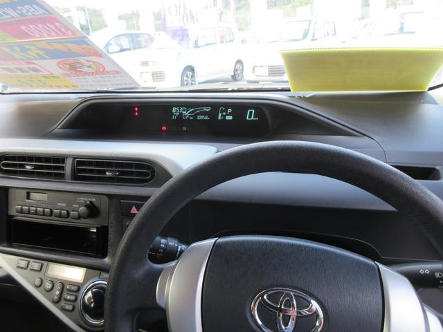 S ABS Wエアバッグ FM AM ETC キーレス(14枚目)