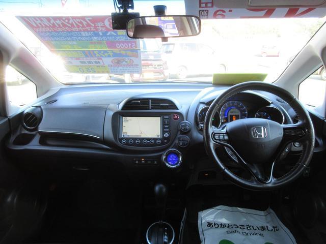 「ホンダ」「フィット」「ステーションワゴン」「千葉県」の中古車11