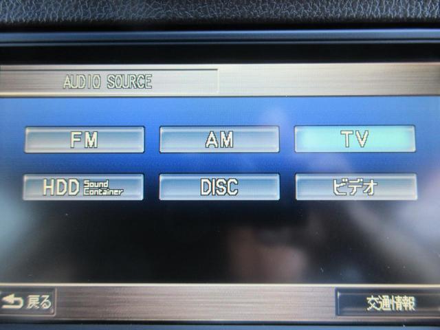 「ホンダ」「フィット」「ステーションワゴン」「千葉県」の中古車13