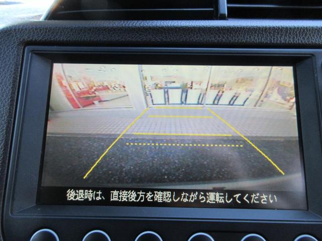 「ホンダ」「フィット」「ステーションワゴン」「千葉県」の中古車15