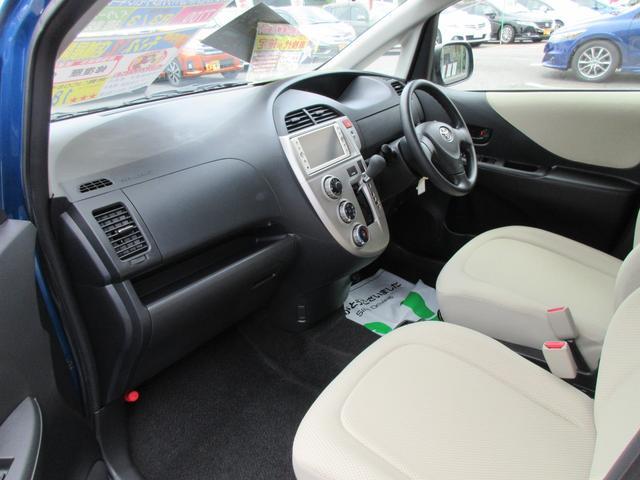 「トヨタ」「ラクティス」「ミニバン・ワンボックス」「千葉県」の中古車34
